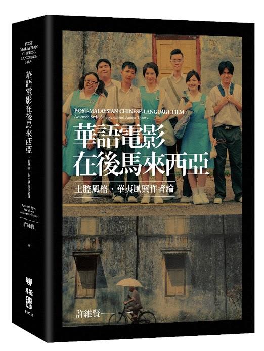 ________________________-_ISBN9789570850